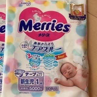 母子手帳ケース オムツ 妊娠線ケア用クリーム
