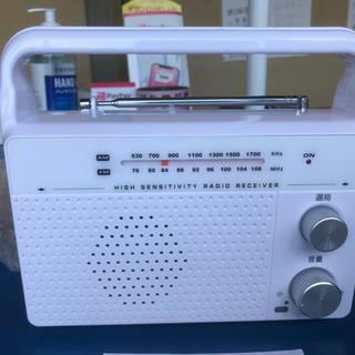 新品ポータブルラジオ