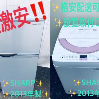 限界価格挑戦!!新生活家電♬♬冷蔵庫/洗濯機♬♬