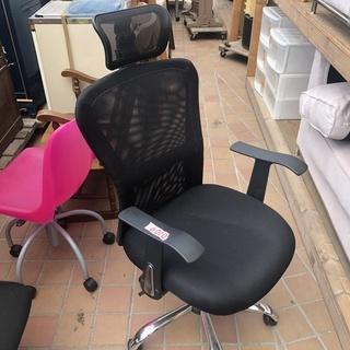 オフィス椅子 中古2