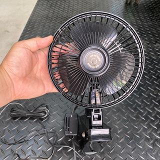 車用扇風機 小型 クリップ式