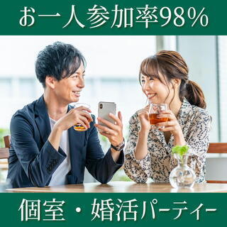 ❀7/25(土)❀女性無料ご招待❀個室婚活パーティー❀岡山❀15...