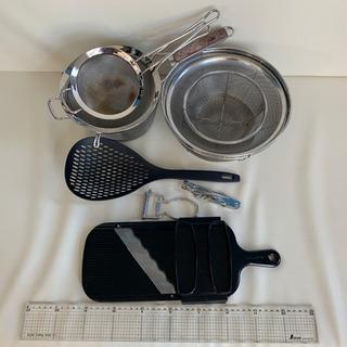 ザル スライサー ピーラー 缶切り キッチンツール