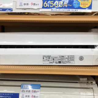 【トレファク摂津店】HITACHI (日立)の2014年製ルーム...