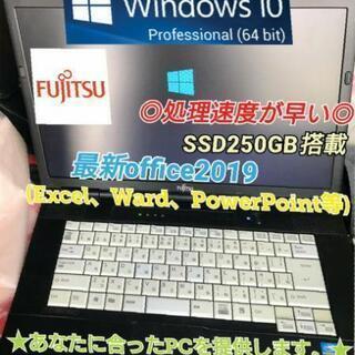 富士通ノートパソコン ★格安ノートパソコン★