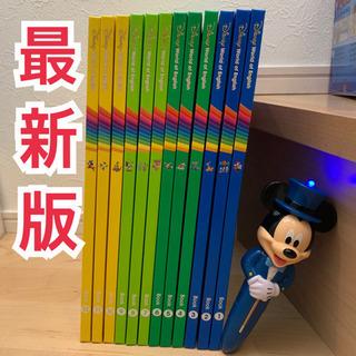 最新版 メインプログラム 絵本 ライトライトペン ディズニー英語...