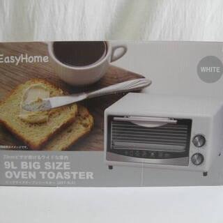新品未開封 ビッグサイズ オーブントースター 9L BIG SI...