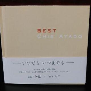 綾戸智恵ベスト・アルバムCD
