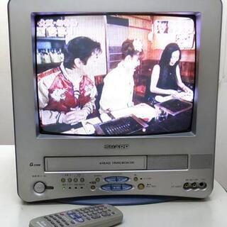 ⭕️あげます。 14型 テレビデオ