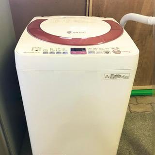 【大容量】洗濯機 7kg シャープ SHARP ES-KS70N