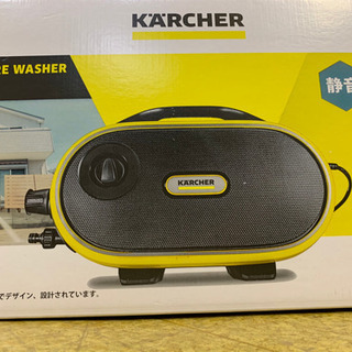 【美品】KARCHER(ケルヒャー) 高圧洗浄機 ジャパネットタ...