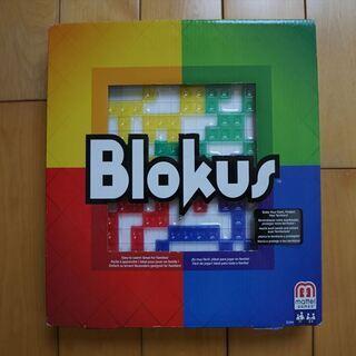 ブロックス ゲーム ボードゲーム おもちゃ