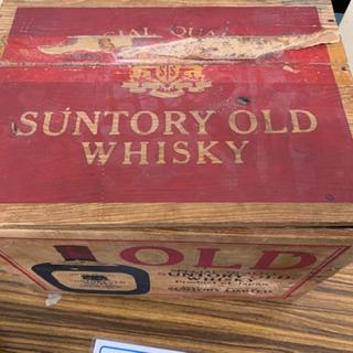 サントリーオールドの木箱!アンティーク