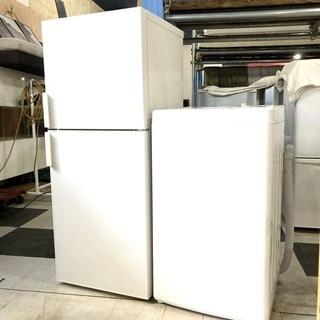 札幌近郊 送料無料 無印良品 2点セット 2ドア冷蔵庫140L・...