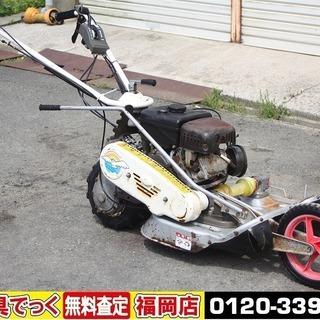 オーレック 自走式草刈機 ウィングモア WM606B 自走二面 ...