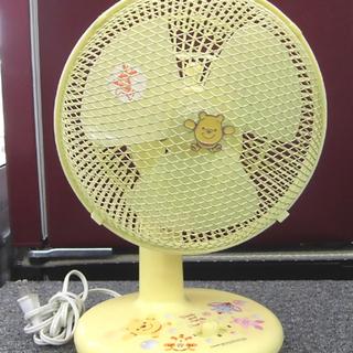 札幌 くまのプーさん ミニ扇風機 ディズニー 卓上扇風機 黄色 ...