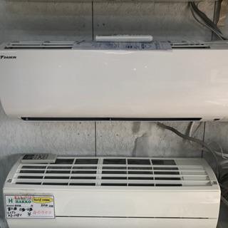 【リサイクルサービス八光 田上店 安心の3か月保証 旧鹿児島市配...