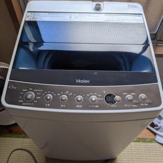 Haier 2018年製 全自動電気洗濯機 JW-C45A