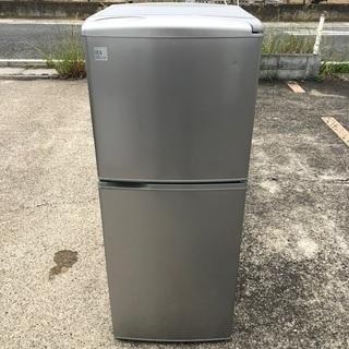 【配送設置込】SANYO 137L 冷蔵庫 SR-141T