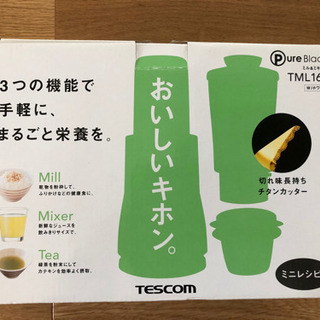 【新品未使用】TESCOM ミル&ミキサーTML160