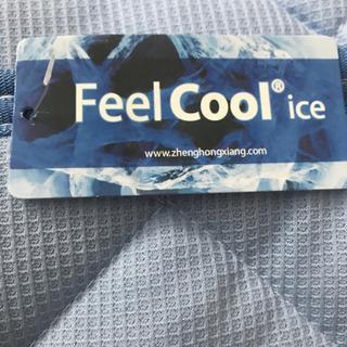 ひんやり Feel Cool ice 掛け布団 新品未使用