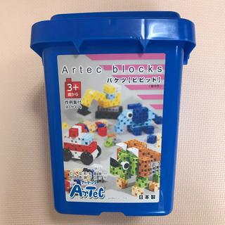 アーテックブロック 知育玩具
