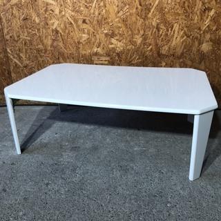座卓テーブル 折り畳みテーブル 白