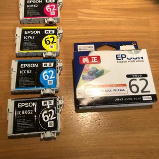 エプソンのインク 5個
