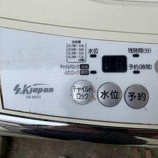 全自動洗濯機 4.5kg SKジャパン SW-M45A