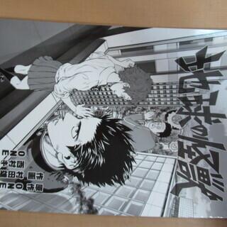 同人誌 地球の怪獣 ONE先生 村田雄介先生 西村キヌ先生 10...