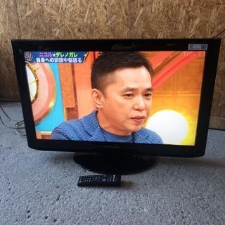 オリオン 32インチ テレビ 2011年