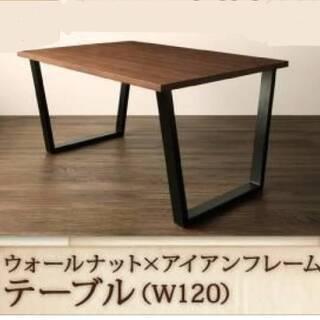 【未使用・訳アリ】ヴィンテージスタイル・ダイニングテーブル・幅1...