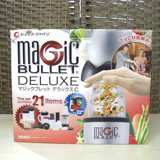 マジックブレットデラックスC 21点セット MGTCOS22 2...