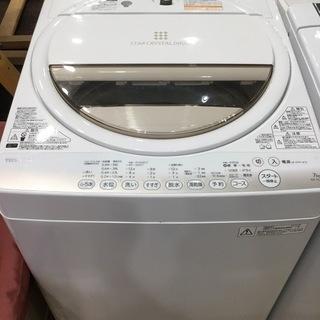 【安心6ヶ月保証付】TOSHIBA 全自動洗濯機 AW-7G2 ...