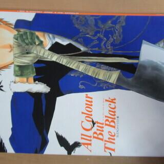 大型本 2006年12月9日 第1刷発行 BLEACHイラスト集...