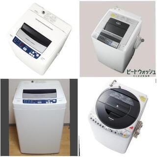 格安 7〜8kg ヒーター乾燥機能付き 洗濯機あります!札幌市内...