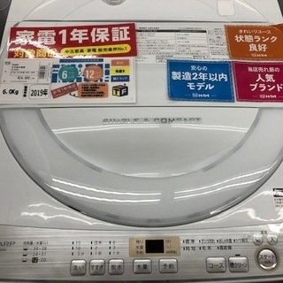 1年保証付き!洗濯機 SHARP 6.0kg 2019年製 ES...