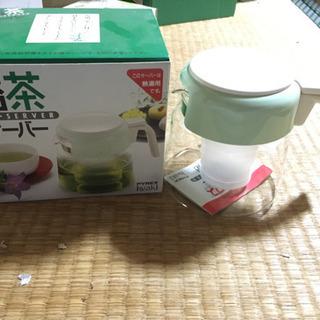お茶サーバー1
