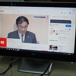 札幌 ヒューレットパッカード HP 20インチ ディスプレイ H...