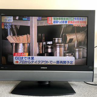 HITACHI液晶テレビ32インチ 簡単取付