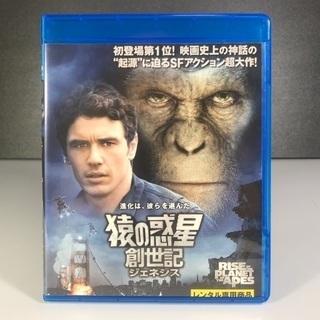 ❇️ ブルーレイ『猿の惑星 新世紀』(レンタルアップ品)