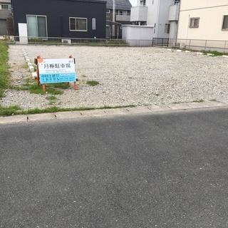 駅南月極駐車場! 1台4000円!