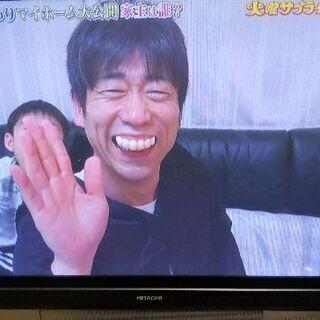 テレビ37V型 HITACHI Wooo P37-H01