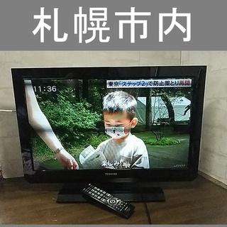 札幌 ■ 東芝 レグザ 26インチ 液晶カラーテレビ 26B3 ...