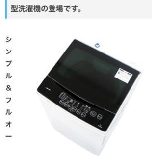 【美品】Maxzen 6.0Kg全自動洗濯機 一人暮らし用/JW...