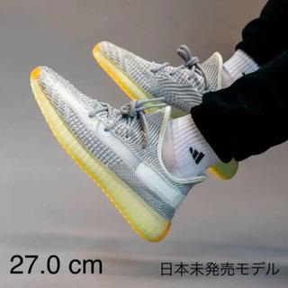 【新品/27cm】Yeezy Boost 350 V2 Yeshaya