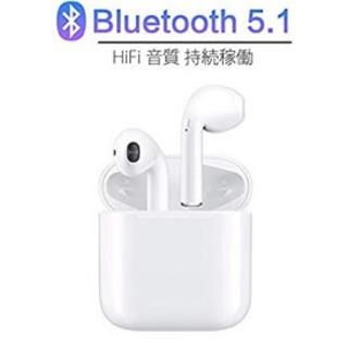 bluetooth イヤホン高音質/充電ケース付き/2020年進化版