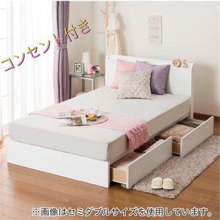 ☆大阪市都島区引き取り限定☆ シングルベッド フレーム 白