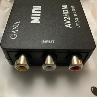 RCA to HDMI変換アダプター 音声転送1080/720p切替