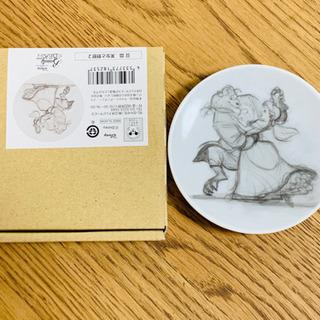 ディズニー豆皿/美女と野獣